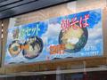 秋葉原界隈立ち食いそば屋まとめ(2018年10月調べ)アキバ総研編集部