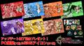 PC版&スマホ版「クロノ・トリガー」のセールが本日8月22日スタート! PC版アプデ記念壁紙&SNSアイコンも配布中