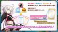 「FGO」水着イベント「サバ☆フェス」後半?【攻略日記】