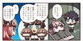 「Fate/Grand Order」、「ますますマンガで分かる!FGO」第56話を更新!