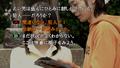 PS4「428 封鎖された渋谷で」の無料体験版が配信中! 製品版へのデータ引き継ぎにも対応