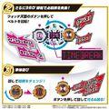 新仮面ライダー「仮面ライダージオウ」より、「DXグリスライドウォッチ」が早くも登場!