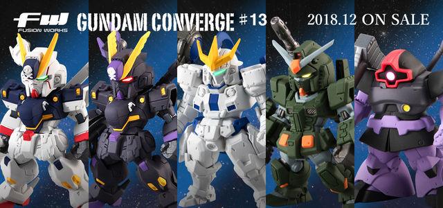 「機動戦士ガンダムNT」に登場するシナンジュ・スタインもラインアップ!「FW GUNDAM CONVERGE♯」第13弾が登場