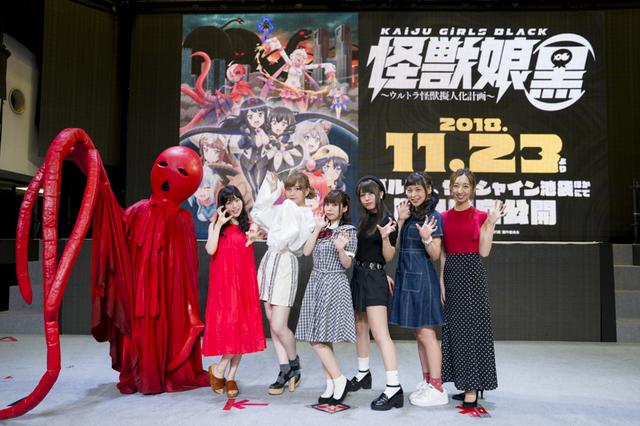 「怪獣娘ウルフェススペシャルイベント・光と闇の激突!?」で、新たな主題歌発表! スペシャルゲストも登場のイベントレポート!