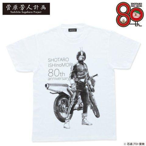 「仮面ライダーシリーズ」の原作者である石ノ森章太郎の生誕80周年を記念したTシャツが登場!