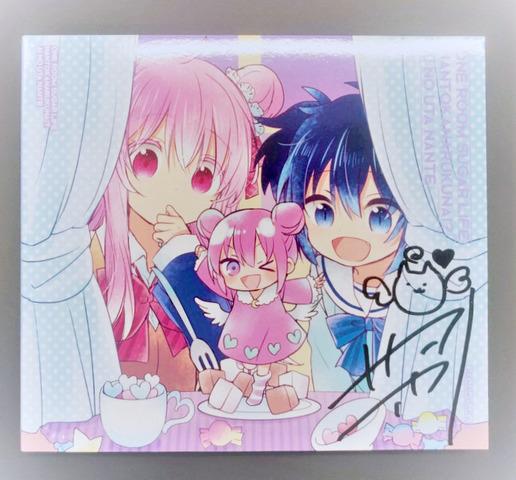 【プレゼント】ナナヲアカリ「ワンルームシュガーライフ」発売を記念して、サイン入りCDを1名様にプレゼント!