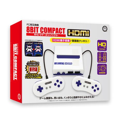 HDMI出力対応のファミコン互換機「8ビットコンパクト HDMI」が8月31日発売決定! オリジナルゲーム112種類を搭載