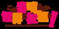 映画化決定の「この素晴らしい世界に祝福を!」、角川スニーカー文庫30周年感謝祭にて、福島潤&高橋李依登壇のステージ開催決定