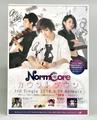 【プレゼント】「名探偵コナン」新OP担当NormCoreのサイン入りポスターが当たるヒトコトキャンペーン開始