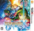 3DS「世界樹の迷宮X」、シリーズ全職業の外見イラストDLCの無料配信期間を10/1まで延長