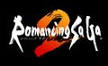 リマスター版「ロマンシング サガ2」が最大50%OFF! 舞台化記念セールが本日8月30日よりスタート