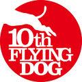 アニメ映像・音楽レーベル「フライングドッグ」の10周年を記念した1日限りのライブイベント「犬フェス」開催決定!!