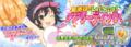 「シノビマスター 閃乱カグラ NEW LINK」、10連ガチャ3回で1回分無料になる「爆乳祭」を開幕!