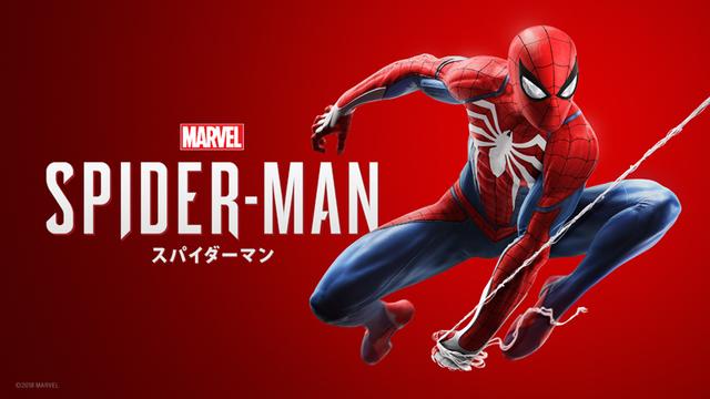 いよいよ来週9月7日発売のPS4「Marvel's Spider-Man」、ゲームシステム解説トレーラーを公開!