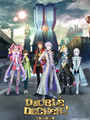 桂正和×サンライズタッグで注目の「DOUBLE DECKER! ダグ&キリル」、早くもBD&DVDの発売が決定! OPアーティストも発表に