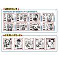 仮面ライダービルド&平成仮面ライダー×スマートキャンバスのコラボデジタル腕時計が登場!
