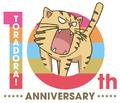 とらドラ!Complete Blu-ray BOX発売記念、特設サイトで竹宮ゆゆこのインタビューが公開! 「とらドラジオ!」も復活