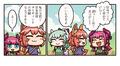 「Fate/Grand Order」、「ますますマンガで分かる!FGO」第58話を更新!