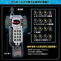 「電磁戦隊メガレンジャー」から、最強の助っ人6人目の戦士、メガシルバーの携帯電話型変身アイテム「ケイタイザー」が登場!