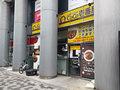 末広町交差点の「カレーハウスCoCo壱番屋東京メトロ末広町駅前店」が9月30日をもって閉店