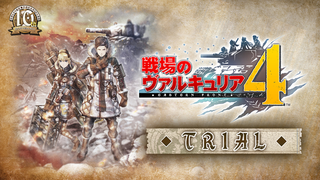 Switch版「戦場のヴァルキュリア4」、製品版へのセーブデータが引き継ぎ可能な「序盤体験版」を9月13日配信決定!
