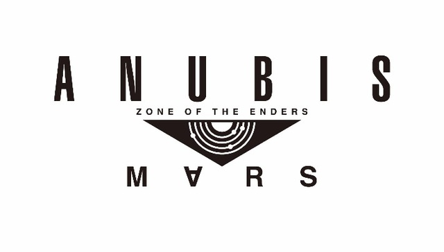 PS4/PC「ANUBIS ZONE OF THE ENDERS : M∀RS」、本日9月6日発売! 4K・VR対応の体験版も配信中
