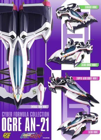 サイバーフォーミュラコレクション凰呀シリーズ第3弾は、ついに凰呀のエアロモードとスーパーエアロブーストモードのセットが登場
