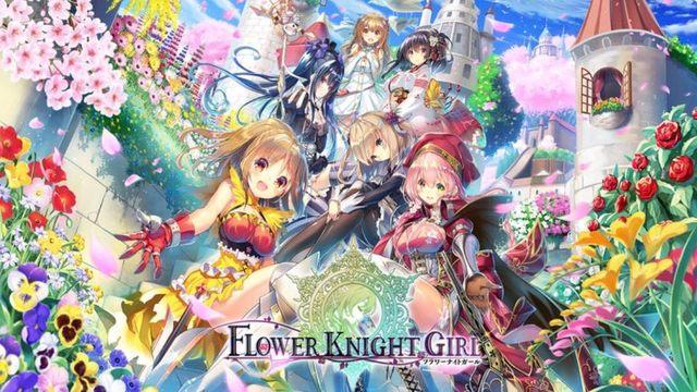新作アプリレビュー 花が美少女騎士に擬人化して害虫を倒す「FLOWER KNIGHT GIRL」