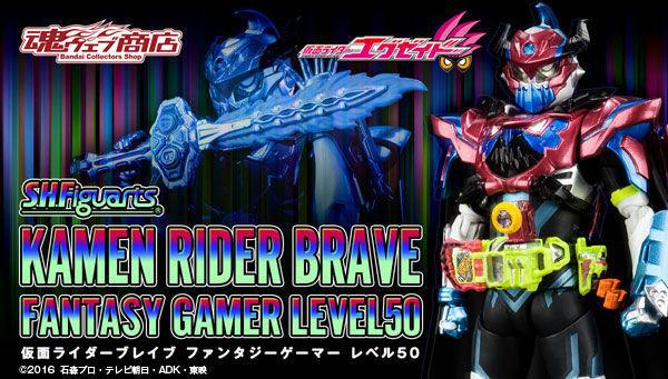 「仮面ライダーエグゼイド」からレガシーゲーマー レベル100と対を成す「仮面ライダーブレイブ ファンタジーゲーマー レベル50」が登場