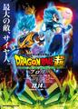 映画「ドラゴンボール超 ブロリー」、映画オリジナルキャラクターに水樹奈々&杉田智和が決定!! コメント到着!!