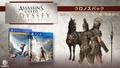 「アサシン クリード オデッセイ」、プレビュートレーラー公開! PS4版の店舗特典情報も到着