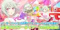 「シノビマスター 閃乱カグラ NEW LINK」、セクシーダイナー衣装の「総司」と「麗王」が手に入るガチャ&閃乱覚醒「奈楽」登場イベント開催中!