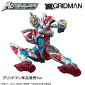 メガハウスの新アクションフィギュア「アクティビルダー」、記念すべき第1弾「SSSS.GRIDMAN」が2019年3月に発売決定!!