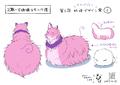 TVアニメ「不機嫌なモノノケ庵」第2期PVが公開! 原作者描き下ろし妖怪も登場