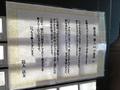 こだわりの肉そばが楽しめる立ち食いそば屋「蕎麦処 陸人」が9月11日OPEN! 青島食堂近く
