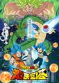 映画「ドラゴンボール超 ブロリー」公開記念コラボイベント「超天空塔(スカイツリースーパー)」開催決定!