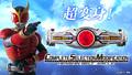 「見ててください、俺の変身!」平成仮面ライダー20作品を記念して「仮面ライダークウガ」の 変身ベルト「アークル」が発売決定!!
