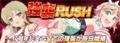 「シノビマスター 閃乱カグラ NEW LINK」、蓮華・華毘・華風流が登場する「忍転身ガチャ」が開催中! 閃乱覚醒カードが手に入る「強襲 RUSH」も