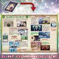 「HUNTER×HUNTER グリードアイランド編」から、全カード、物語を網羅したファン必携のガイドブックが登場!!