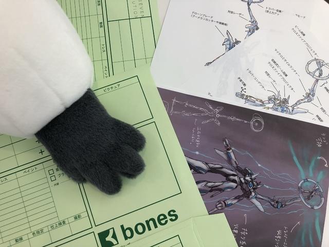 「ANEMONE/交響詩篇エウレカセブン ハイエボリューション」の新型ニルヴァーシュ極秘資料が公開!