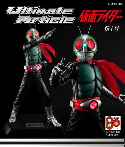 石ノ森章太郎生誕80周年、第3弾はついに、石ノ森原作ヒーローの代表作「仮面ライダー」より、真打ち「新1号」が登場!!