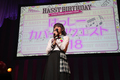 「大橋彩香 Special Live 2018 ~ PROGRESS ~ Blu-ray Disc」が2019年1月に発売決定! 自身初のホールライブを映像化