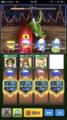 「星のドラゴンクエスト」重要イベント 「暗闇に眠る囚われ姫・上級」を攻略!【攻略日記】