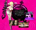 PS4/PS Vita「キャサリン・フルボディ」、Cキャサリンボイスチェンジの5人目は堀江由衣さん! 公式サイトも更新