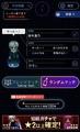 新作アプリレビュー「青鬼オンライン」最後のひとりまで生き残れるか!? ハラハラドキドキが面白い!