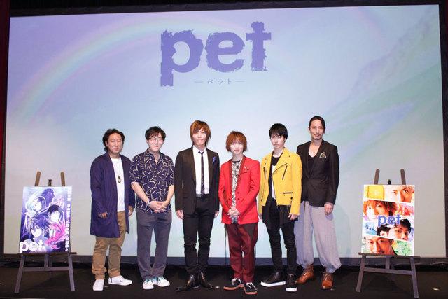 キャストの生朗読にファンも感涙! TVアニメ&舞台化決定の「pet」プロジェクト発表会レポート!