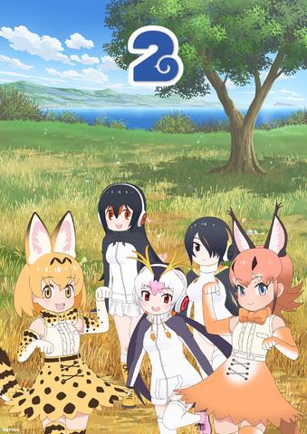 TVアニメ「けものフレンズ2」、ビジュアル第2弾にはPPP(ぺパプ)の3人が登場!