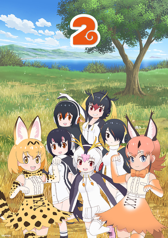 TVアニメ「けものフレンズ2」ビジュアル第3弾解禁! あのユニットが全員集合!