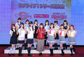 【TGS2018】μ's、Aqours、虹ヶ咲学園スクールアイドル同好会が夢の共演! 「スクスタ」オープニングムービー初公開の「ラブライブ!シリーズ発表会」レポート