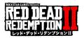 「レッド・デッド・リデンプション2」、公式ゲームプレイ動画パート2を本日10月1日22:00公開!